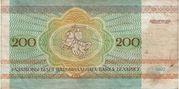 200 Rublei – reverse
