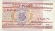 5 Rublei -  reverse