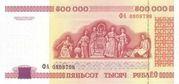 500 000 Rublei – reverse