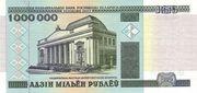 1 000 000 Rublei – obverse