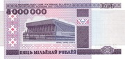 5 000 000 Rublei – obverse