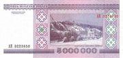 5 000 000 Rublei – reverse