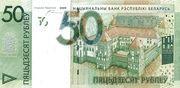 50 Rublei – obverse