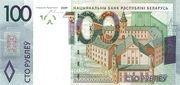 100 Rublei – obverse