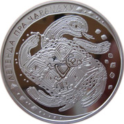 20 Roubles (Legend of the Tortoise) – reverse