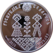 20 Roubles (The Age of Majority) -  obverse