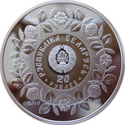 20 Roubles (The Forge) -  obverse