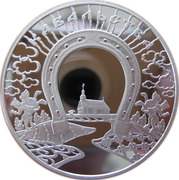 20 Roubles (The Forge) -  reverse