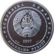 20 Roubles (Belarus-Russia Community) – obverse