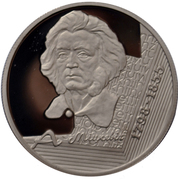 1 Rouble (Adam Mickiewicz) – reverse