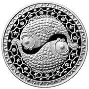 1 Rouble (Pisces) – reverse