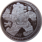 20 Roubles (Legend of the Bear) – reverse