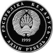 1 Rouble (Minsk) – obverse
