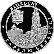 1 Rouble (Vitebsk) – reverse
