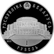 1 Rouble (Belarusian Ballet) -  obverse