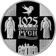 1 Rouble (Christianizing of Rus) – reverse