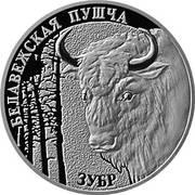 1 Rouble (Belovezhskaya Pushcha. Zubr) – reverse