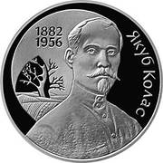1 Rouble (Yakub Kolas) – reverse