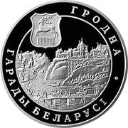 1 Rouble (Grodno) – reverse