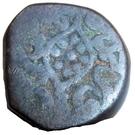⅔ Falus - Muhammad Adil Shah (Bijapur) – obverse