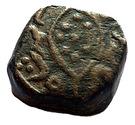 1 Falus - Muhammad Adil Shah (Bijapur) – reverse
