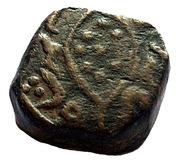 Falus - Muhammad Adil Shah (Bijapur) – reverse