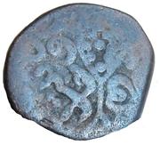 ⅔ Falus - Muhammad Adil Shah (Bijapur) – reverse