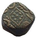 1 Falus - Muhammad Adil Shah (Bijapur) – obverse