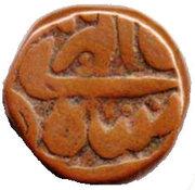 1 Takka - Shah Alam II [Ratan Singh] – obverse
