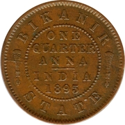 ¼ Anna - Victoria [Ganga Singh] – reverse