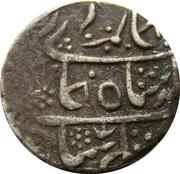 1 Rupee - Alamgir II [Gaj Singh] – obverse