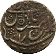 1 Rupee - Alamgir II [Gaj Singh] – reverse