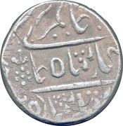 1 Rupee - Surat Singh (Bikanir) – obverse