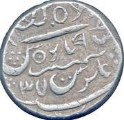 1 Rupee - Surat Singh (Bikanir) – reverse