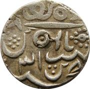1 Rupee - Alamgir II [Ratan Singh] – reverse