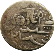 1 Rupee - Alamgir II [Sardar Singh] – reverse