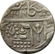 1 Rupee - Victoria [Dungar Singh] – reverse