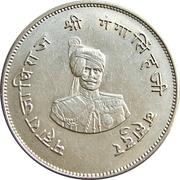 Nazrana Rupee - Bikanir (Medallic Coinage) – obverse