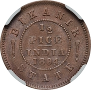 ½ Pice - Victoria [Ganga Singh] – reverse
