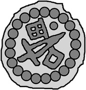 1 Hohlpfennig - Anonymous (Sword right; key left and down; dot above) – reverse