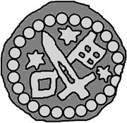 1 Hohlpfennig - Anonymous (Sword right; key left and down; star left, right, and above) – obverse