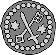 1 Hohlpfennig - Anonymous (Sword right; key left and down; star left and right) – obverse