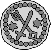 1 Hohlpfennig - Anonymous (Sword right; key left and down; star left and right) – reverse