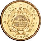 ½ Pond (Zuid Afrikaansche Republiek) – reverse