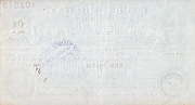 1 Pond (Orange Free State - Postal Note) -  reverse