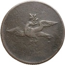 ½ 'Penny' (Griqua Town) – obverse