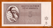 5 Kronen (Theresienstadt Concentration Camp) – obverse