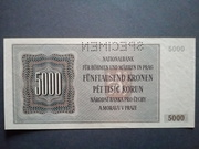 5,000 Korun – reverse