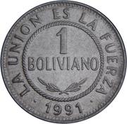 1 Boliviano -  reverse
