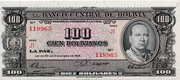 100 Bolivianos (Law of 20.12.1945; 2nd Issue) – obverse